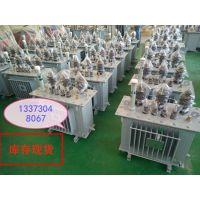 厂家直销s11-1250KVA油浸式变压器10/0.4 全铝