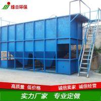 绿日环境|东莞|小区废水处理工程制定