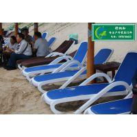 石家庄室内泳池沙滩躺椅|高档塑料折叠躺椅