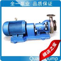 QUANYI/全一 FB型不锈钢304/316微型耐腐泵 氢氧化钠可用