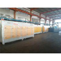台湾 工业废气处理设备 新价格嘉特纬德 恶臭处理