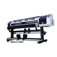 宝斯威户外广告打印机 ,广告灯箱广告牌打印机
