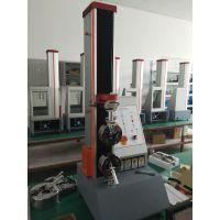 硫化橡胶拉力试验机橡胶拉伸撕裂强度测试机