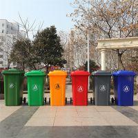 240L环卫垃圾桶 小区垃圾桶 物业塑料垃圾桶 厂家批发