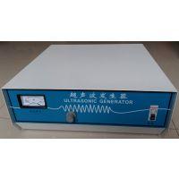 保定海啸超声波发生器HYP-2000-28