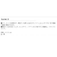 优势供应日本品川商工护套 UL94V-2