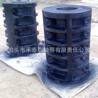 承泰专业批发 夹壳联轴器 JQ型-夹壳连轴器 搅拌设备专用联轴器