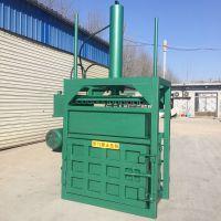 金华回收站用废纸打包机 启航半自动铁销子压块机 20吨编织袋压包机厂家
