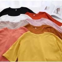 江西上饶便宜夏季服装春夏女装短袖纯棉t恤宽松大版T恤清货5元服装批发市场