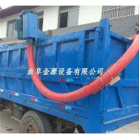 颗粒物料软管抽粮机 加工定制车载吸粮机