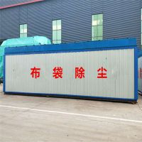 供应旋风除尘器 锅炉布袋除尘设备 工业木工旋风除尘器