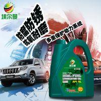 SL双燃料机油5w40燃气发动机润滑油质量保障埃尔曼厂家批发