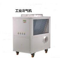 德国BAXIT巴谢特大功率点式多用途制冷机BXT-MAC250岗位移动空调25kw食品冷风机
