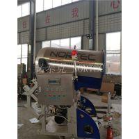 诺泰克NORTEC国产造雪机生产厂家 最新造雪机价格