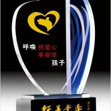 上海证券公司活动奖杯,上海哪里可以定制水晶奖杯, 导师纪念牌