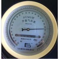 供应西安DYM-3大气压力表哪里有卖咨询:18992812558