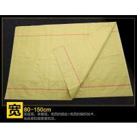 黄色编织袋 复合编织袋 pp聚丙烯 物流袋 饲料袋 化肥袋