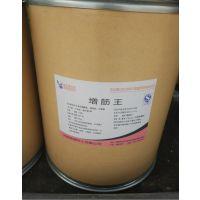 宣源生产食品级增筋王的价格 生湿面制品 挂面 烩面饺子皮专用增筋剂