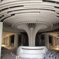 展厅吊顶装饰U型铝方通_欧百得