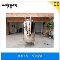 广旗厂家直销江苏南京市工业商业蓄水不锈钢水箱无菌水箱
