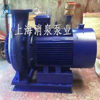 ISW50-100A管道泵 暖气空调循环泵 锅炉给水冷却塔输送泵 上海消泉泵业推荐