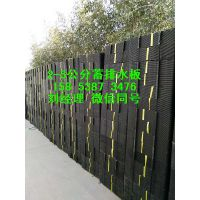 许昌塑料板排水层‰车库顶部排水板15853873476