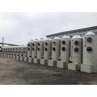 常州 pp喷淋塔价格好 废气处理厂家