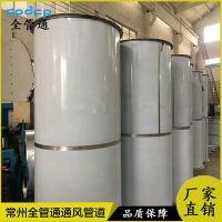 不锈钢焊接通风管道 排油烟镜面风管加工定做 螺旋油烟机管厂家