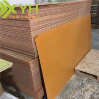 雄毅华绝缘板厂家批发优质A级电木板 酚醛树脂板加工定制