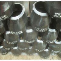 厂家加工定制国标GB12459焊接大小头碳钢偏心无缝异径管 蒂瑞克