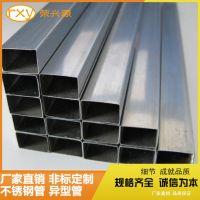 专业定制高铬高镍304装饰不锈钢管 不锈钢矩管规格表