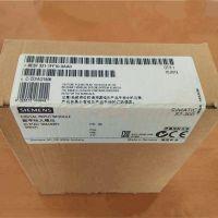 可签合同正品西门子 全新原包装&一年质保 6ES7321-1FF10-0AA0