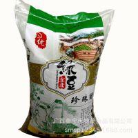 南宁大量批发东北天然明绿豆珍珠绿五谷杂粮粗粮25kg/袋 1袋起批