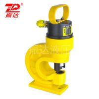 【振达液压工具】CH-60 分体式液压冲孔工具 打孔穿孔机器 金色