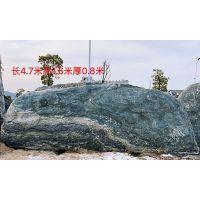 厂家直销江西九龙玉景观石,新余九龙玉切片石产品