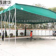 上海市浦东新区鑫建华定做户外大型仓库推拉雨棚布伸缩遮阳棚大排档帐篷汽车停车雨蓬