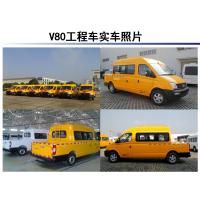 上汽大通专业工程救险车(工厂直营工厂发货可订制享巨优惠)