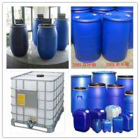 三门峡250KG塑料桶吨桶化工桶厂家医药包装结实