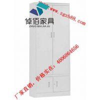 北京钢制文件柜生产厂家 钢制文件柜学生储物柜抽屉文件柜 倬佰