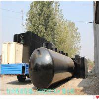 晨兴制造含镍废水处理回用零排放 MBR一体化污水处理设备