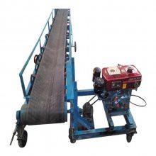 兴亚爬坡式防滑皮带机 小麦装卸车使用的移动式传送机