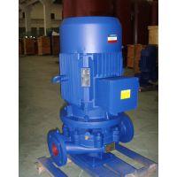 不锈钢防爆管道泵ISG50-200IA变频管道泵ISG50-200IB