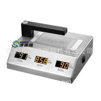 红外油墨光学透过率测量仪SDR850