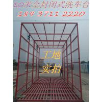 三准机械厂家供应山西大同阳泉长治晋城运城全自动工程洗车台