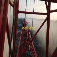 杭州工程自动塔吊喷淋降尘厂家---友隆环保