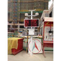 山东滨州扬尘监测仪扬尘噪声检测系统金牌厂家