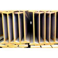 优质重庆工字钢现货万吨 国标工字钢批发023-68938987