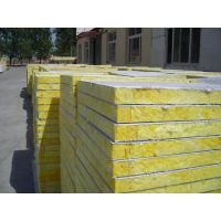 供应正龙保温板玻璃棉复合板