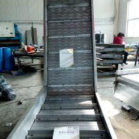 不锈钢链板输送机故障排除方法 乾德厂家技术专业