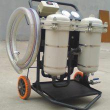 日欣净化LYC-BfFx工业齿轮油高级高精度净油机